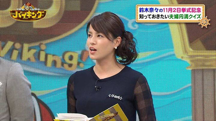 nagashima20141106_40.jpg