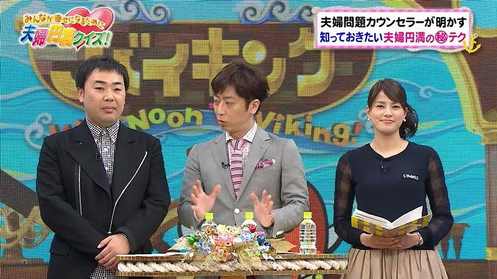 nagashima20141106_41.jpg