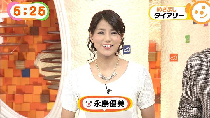 nagashima20141110_05.jpg