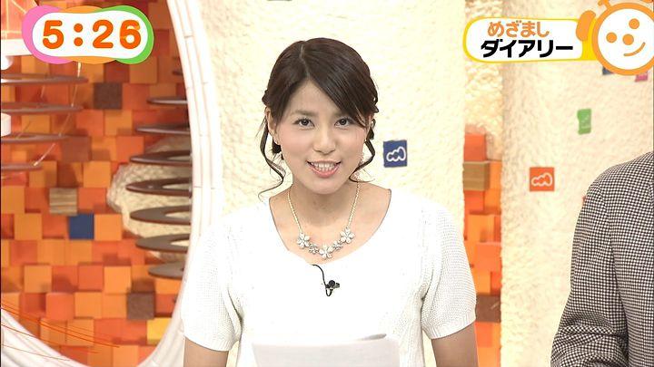 nagashima20141110_06.jpg