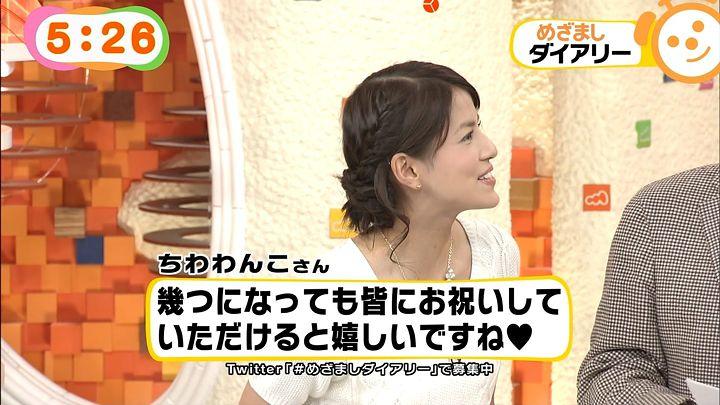 nagashima20141110_07.jpg