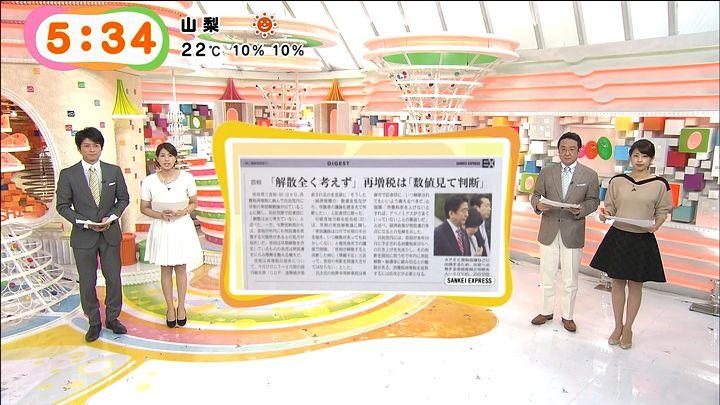 nagashima20141110_08.jpg