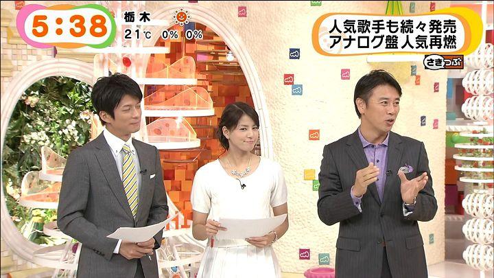 nagashima20141110_09.jpg