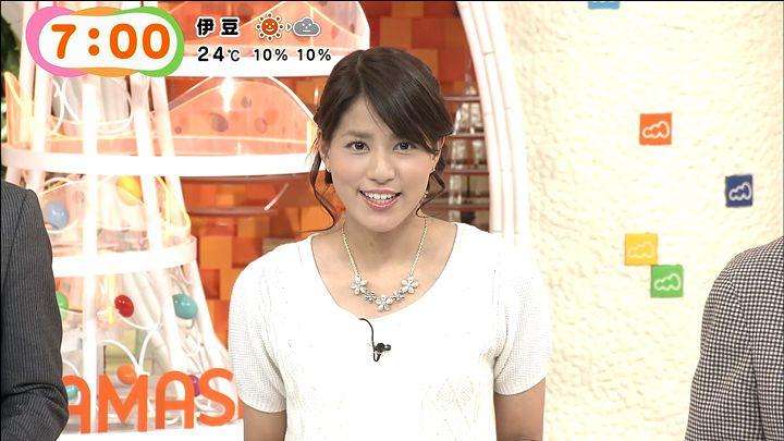 nagashima20141110_11.jpg