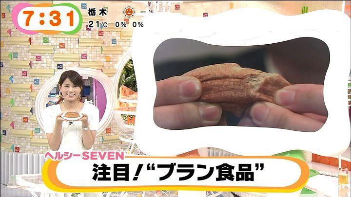 nagashima20141110_13.jpg