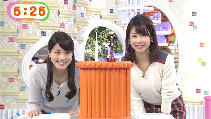nagashima20141112_01.jpg
