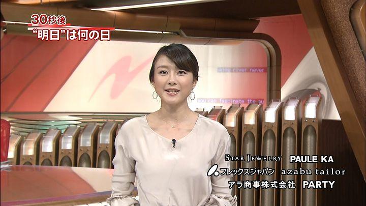 oshima20140915_11.jpg