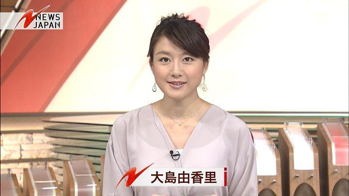 oshima20140919_03.jpg