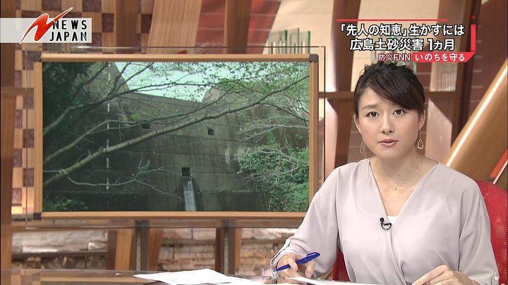 oshima20140919_15.jpg