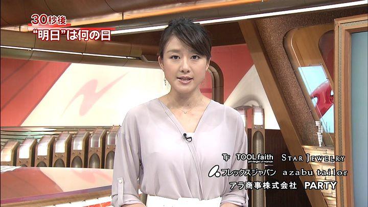oshima20140919_28.jpg