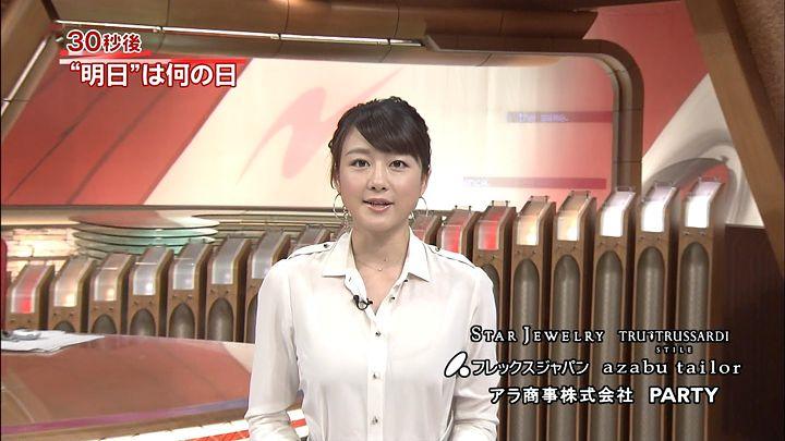 oshima20140923_15.jpg