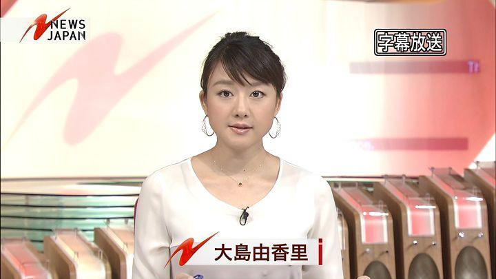 oshima20140930_02.jpg
