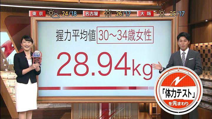 oshima20141006_19.jpg