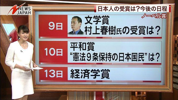 oshima20141008_05.jpg