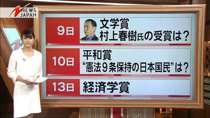 oshima20141008_06.jpg