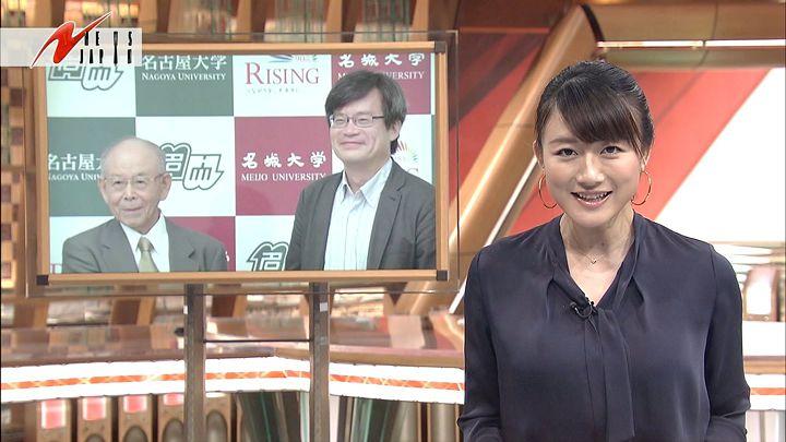 oshima20141010_03.jpg