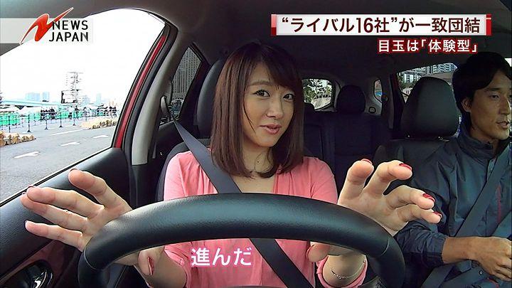 oshima20141010_16.jpg