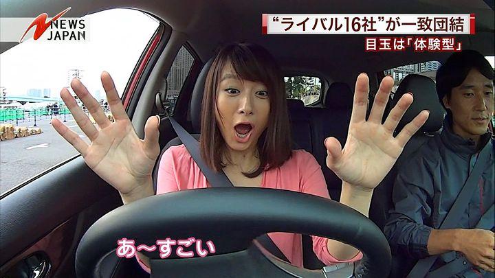 oshima20141010_17.jpg