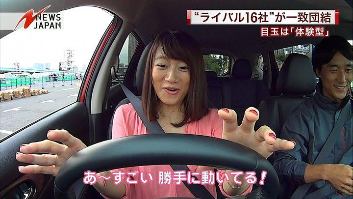 oshima20141010_18.jpg
