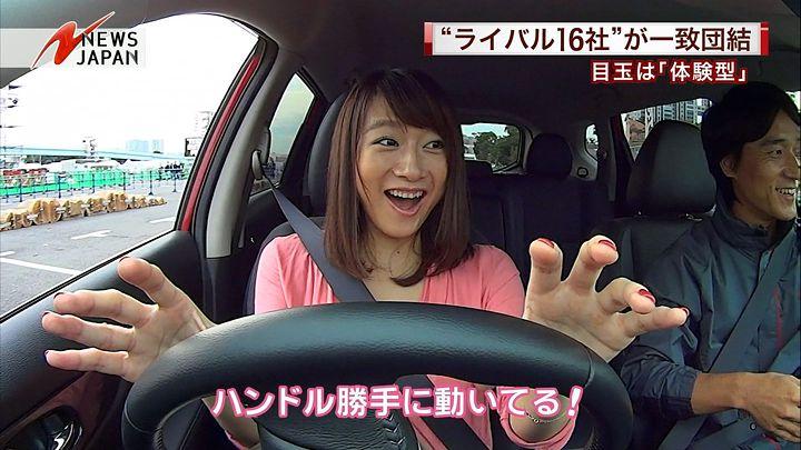 oshima20141010_19.jpg
