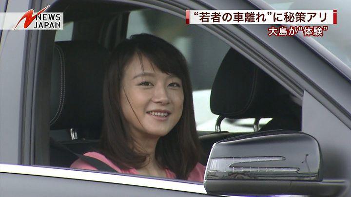 oshima20141010_23.jpg