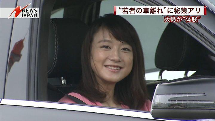 oshima20141010_24.jpg