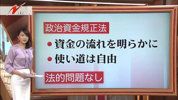 oshima20141023_05.jpg