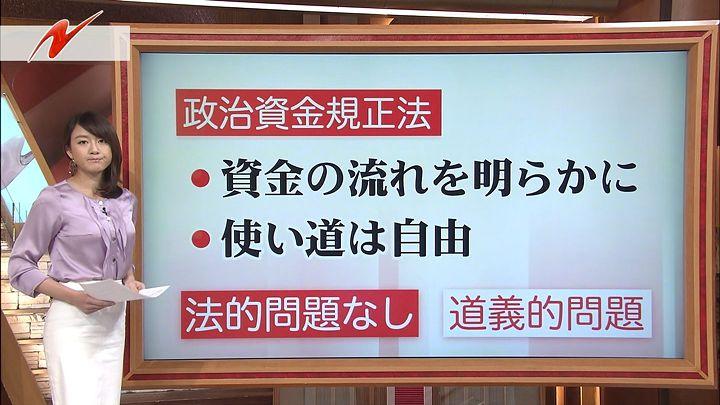 oshima20141023_07.jpg