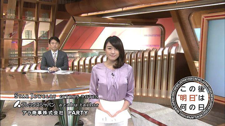 oshima20141023_15.jpg