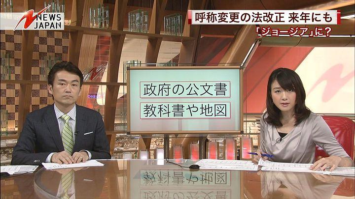 oshima20141024_06.jpg