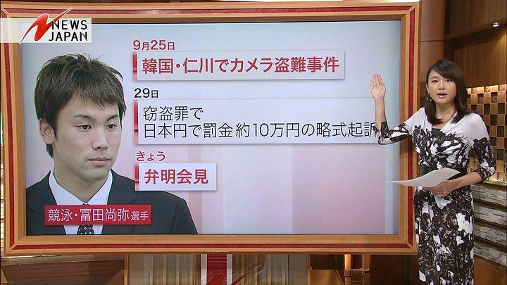 oshima20141106_06.jpg
