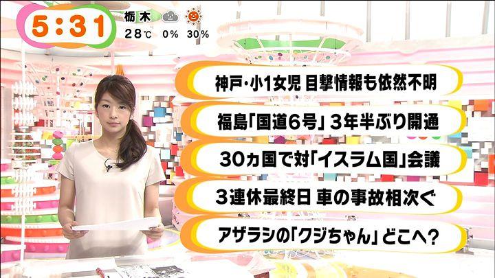 shono20140916_02.jpg