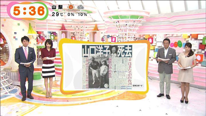 shono20140916_03.jpg