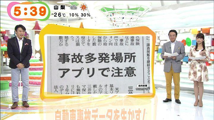 shono20140918_04.jpg