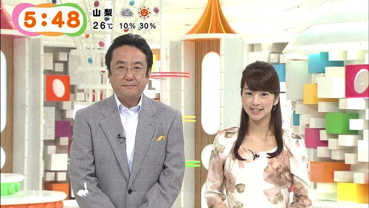 shono20140918_05.jpg