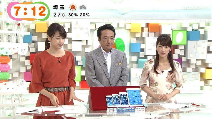 shono20140918_10.jpg