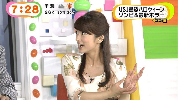 shono20140918_12.jpg
