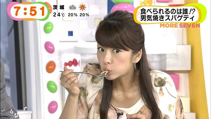 shono20140918_24.jpg