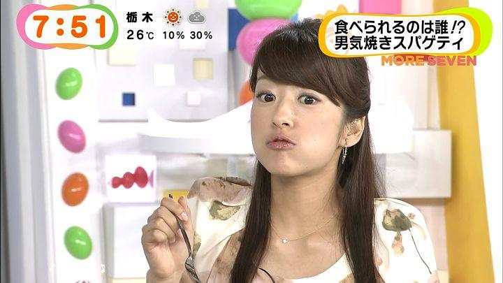 shono20140918_26.jpg
