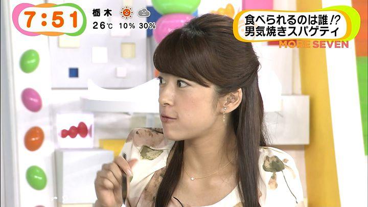 shono20140918_27.jpg