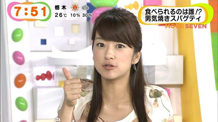 shono20140918_28.jpg