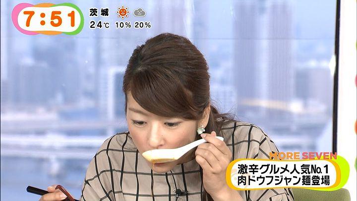 shono20140922_27.jpg