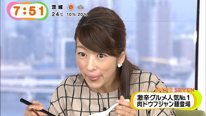 shono20140922_28.jpg