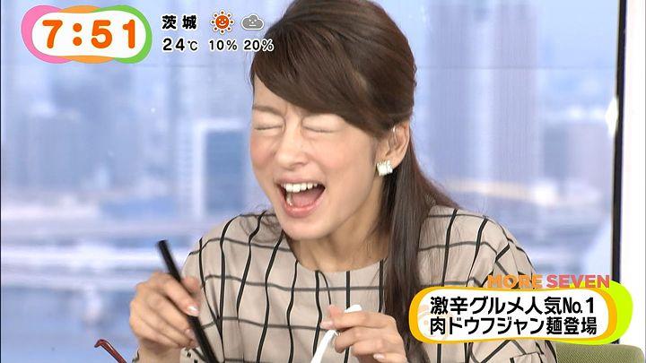 shono20140922_29.jpg