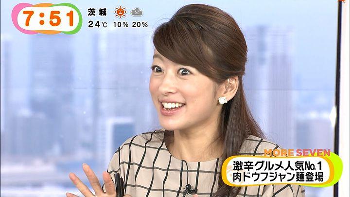 shono20140922_30.jpg