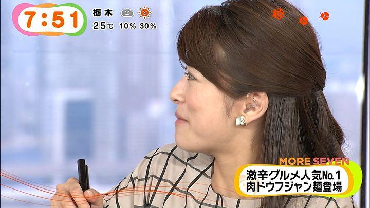 shono20140922_33.jpg