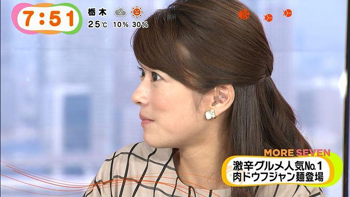 shono20140922_35.jpg