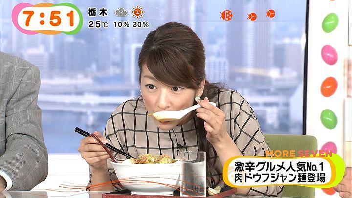 shono20140922_36.jpg