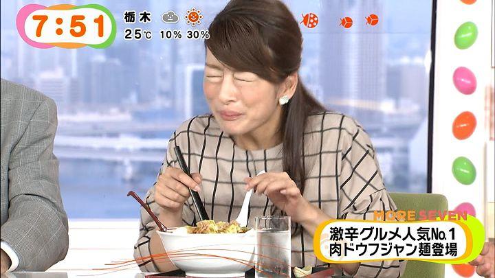 shono20140922_37.jpg