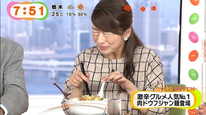 shono20140922_38.jpg
